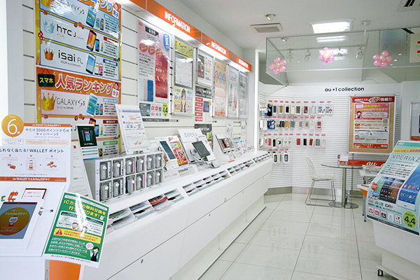 auショップ 仙台名掛丁店