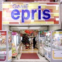 epris1