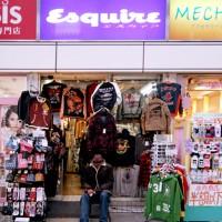 esquire01