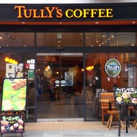 tully1