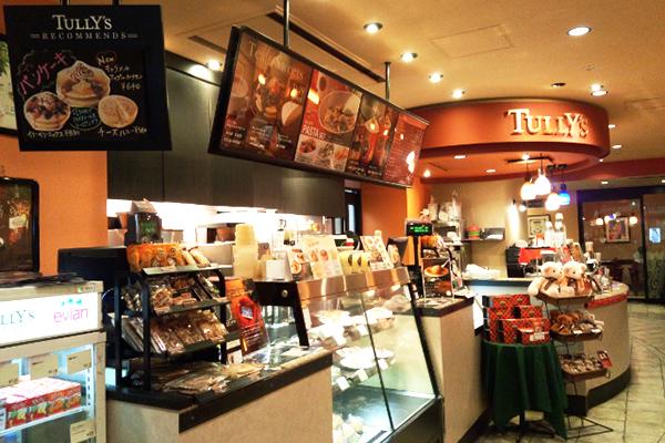タリーズコーヒー 仙台中央通り店
