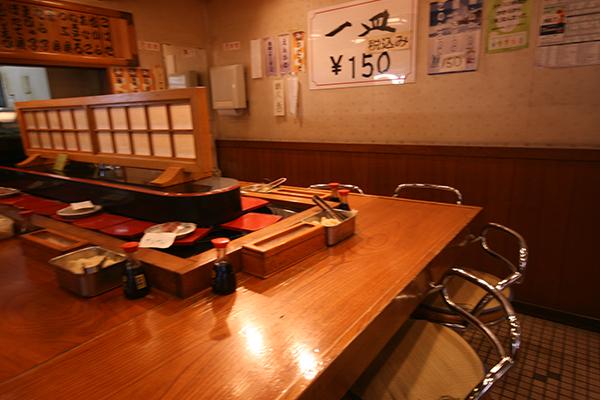 日乃出寿司