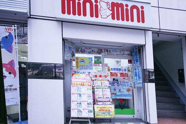 ミニミニ仙台駅前店