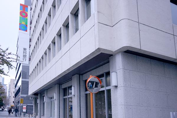 株式会社東邦銀行 仙台支店
