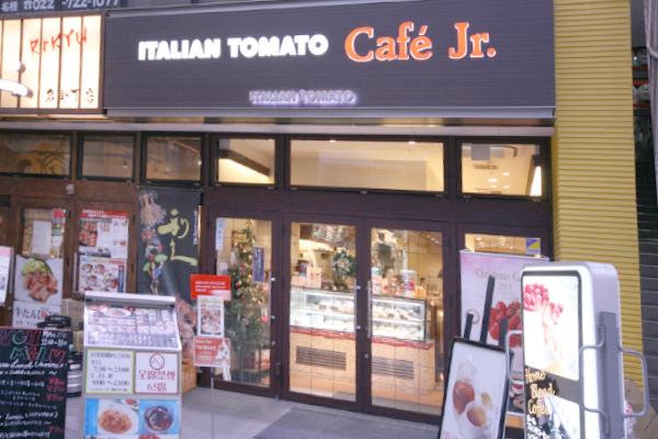 イタリアントマト カフェジュニア 仙台名掛丁店