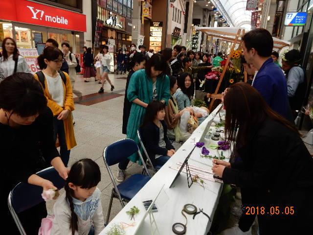 花降る街、仙台 Flower Fes.vol.5@名掛丁は盛大に終了しました!
