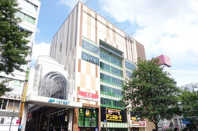 ドン・キホーテ仙台駅西口本店