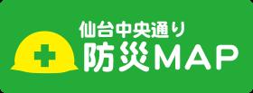 仙台中央通りMAP
